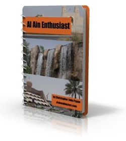 Al Ain Enthusiast ebook cover